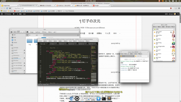 Chromium + Sublime Text 2 + Empathy