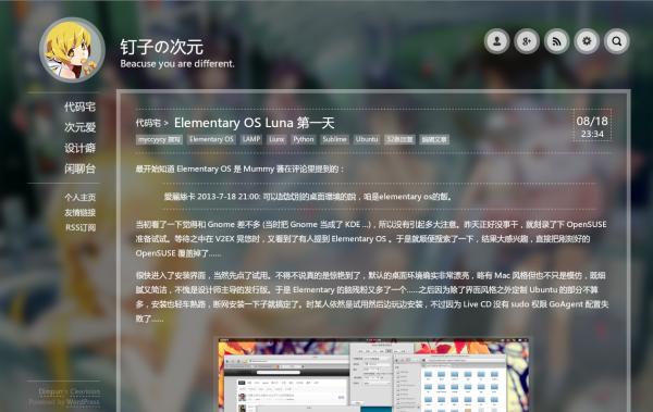 Clearision V2.5 透明清新风格