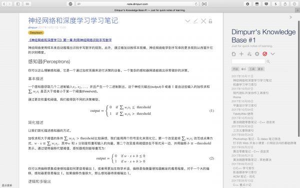 使用 MathJax 插件在 TiddlyWiki 显示数学公式