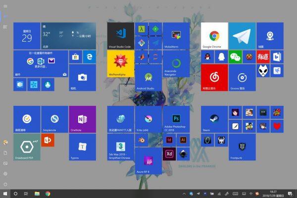 Surface Pro 开始